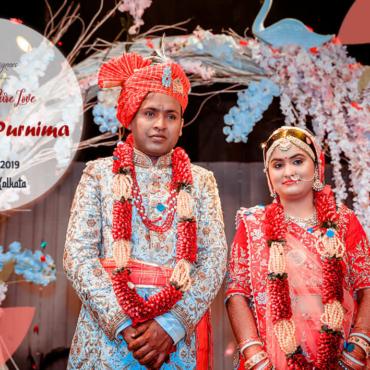 Purnima & Gourav
